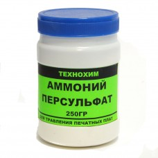 Персульфат аммония 250г