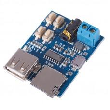 Аудио модуль (MP3-плеер) GPD2856C