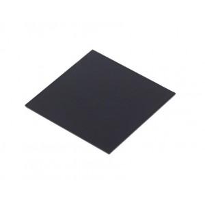 Крышка для корпуса 50х50мм G505015L