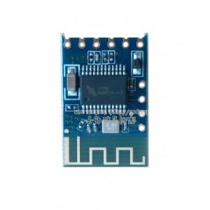Bluetooth аудио модуль JDY-61 купить