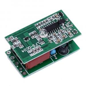 Микроволновой радар с реле LFS-DC04 купить