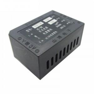 AC/DC конвертер 5В/12В 5Вт купить