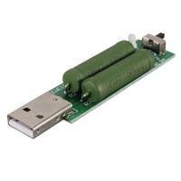 Нагрузочный резистор 1А / 2А