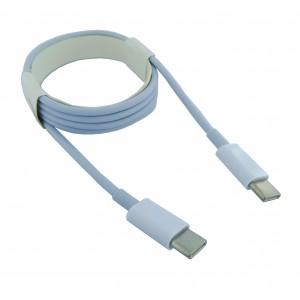 Type-C на type-C PD кабель 1м, белый