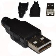 USB штекер в черном разборном корпусе