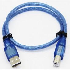 Кабель USB (A - B)