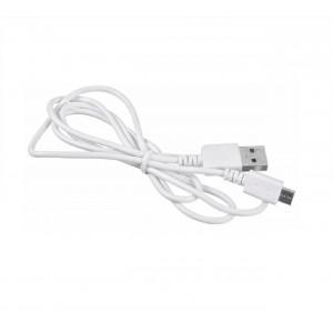 Micro USB кабель 20см, белый